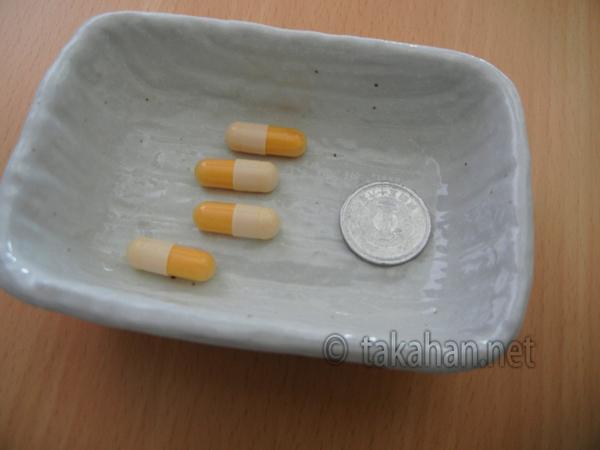 セラクルミン2